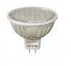 Лампа светодиодная SHINE 239515 MR16 3,5 W GU5.3