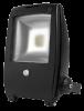 Прожектор светодиодный VARTON с - датчиком движения 100 W AC85-265V IP65 6500K