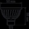 Светодиодная лампа X-Flash GU5.3 5 Вт 3000K 43002