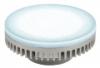 Светодиодная энергосберегающая лампа UNIEL LED-GX70-10W/NW/GX70